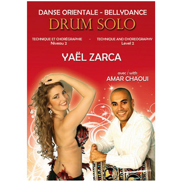 [:fr]dvd-drum-solo[:]