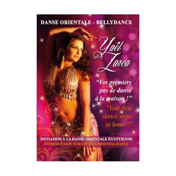[:fr]dvd-introduction-danse-orientale[:]